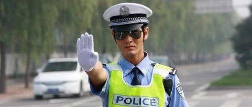 紧急扩散!明天(05月06日)高邑机动车开始常态化限行!!!
