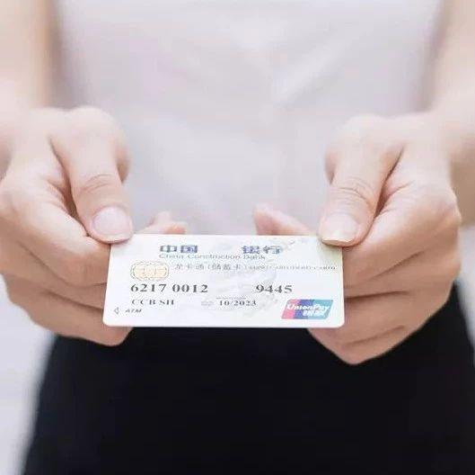 【扩散】银行卡有这两个字的,容易钱没了!早点知道就好了!