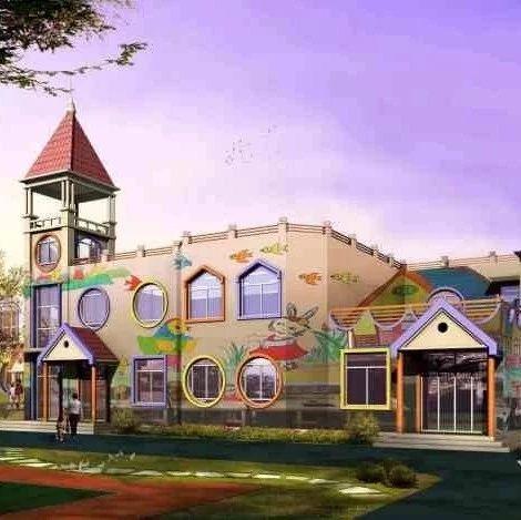三至五千人口配建一所幼儿园!济宁发布学前教育三年行动计划@嘉祥人