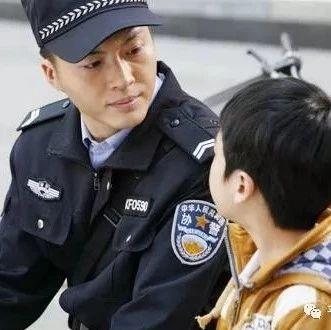 警�I等你!洛�市公安局招聘394名警�蛰o助人�T