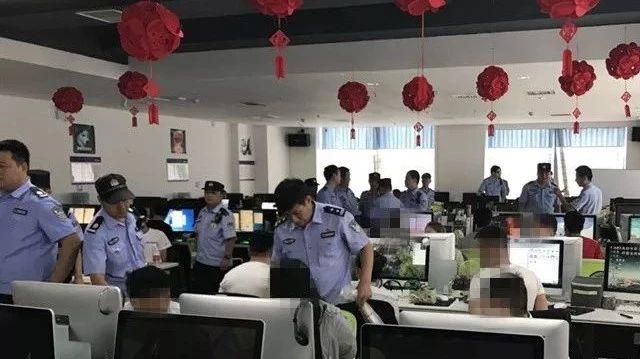 洛阳警方成功打掉一电信诈骗团伙,41人被依法刑拘!