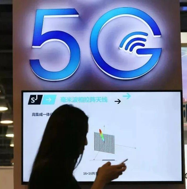 5G牌照最快年底发放,明年上半年将推出5G智能手机