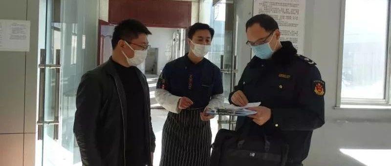 县市场监管局开展复产复工企业食堂检查