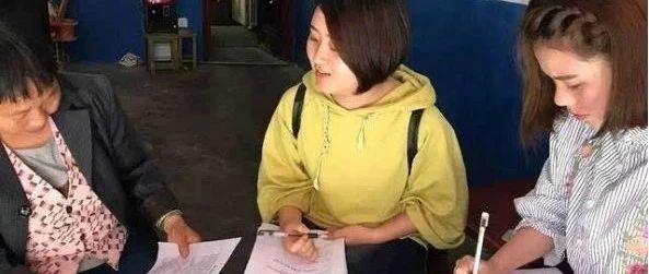 """滨海新区中小学生,你老师要来""""家访""""了,重点在…"""