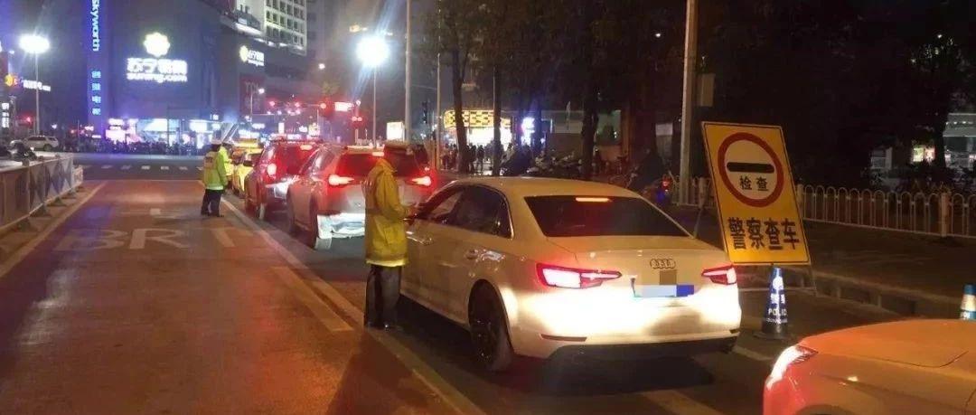 在莆田开酒不喝车?看这些人让交警逮到啦!