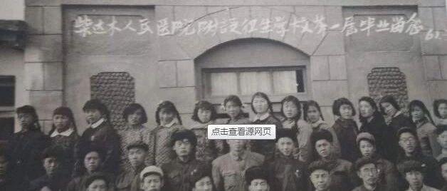 【记忆】海西干部学校的机构演变