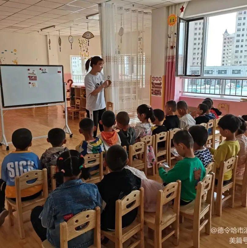 滨河路幼儿园:宝贝们的一天以及疫情第一课(致敬生命)