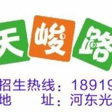 【今爆料】朋友圈乱发诈骗信息西宁一女子被刑拘