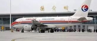 2018年10月28日起,德令哈-西宁航班每周11班德令哈机场冬春航班时刻公告
