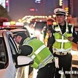 韩城公安交警发布2021年国庆长假期间两公布一提示