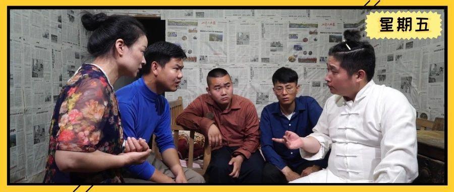 三江锅爆笑长片《村里来了个神算子》掐指一算,此人不简单!