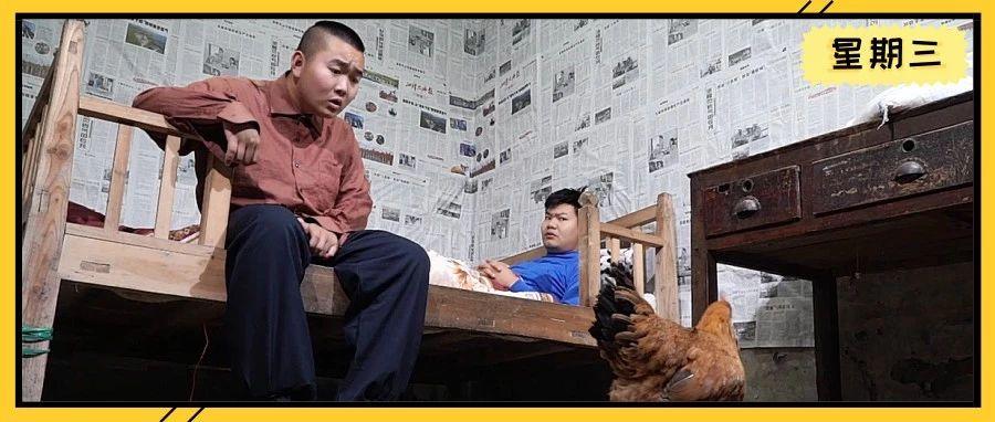 三江锅逗你笑之《作茧自缚》偷鸡不成蚀把米,一首凉凉送自己!