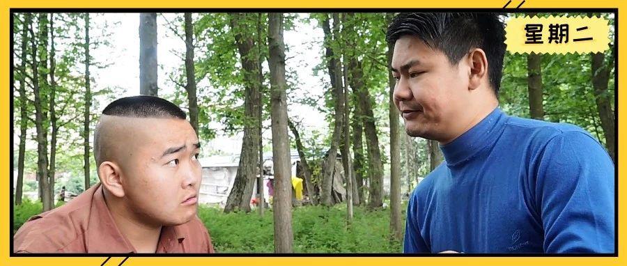 三江锅爆笑长片《荒野觅食记》自力更生,方能丰衣足食!