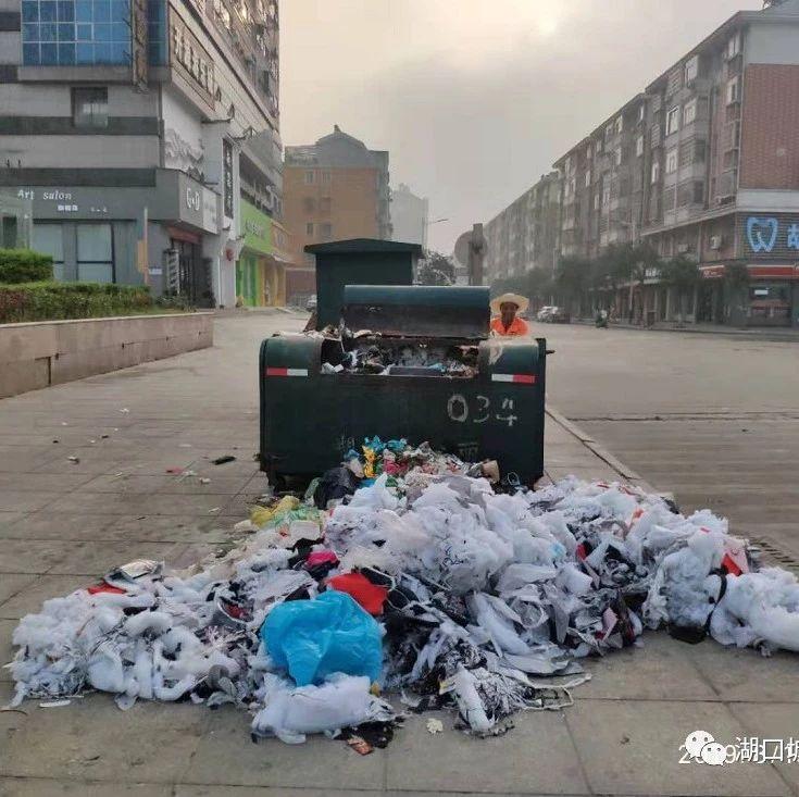 违规倾倒生产垃圾,湖口城区某服装厂被处罚!