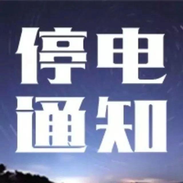 3月23日至3月29日慈溪���停�信息