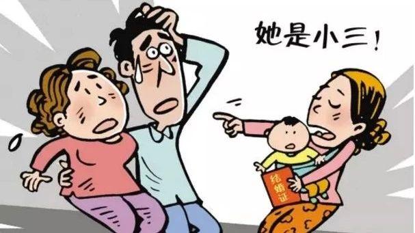 平昌一女子网曝小三想上位当后妈,照顾我老公,那就把钱准备起!