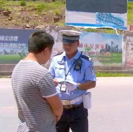 奇葩!通江2男子开错车,当场扣12分+罚款+拘留!