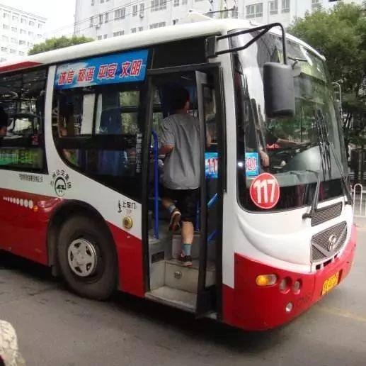 @甘肃人,你是公交车上的哪一类人?