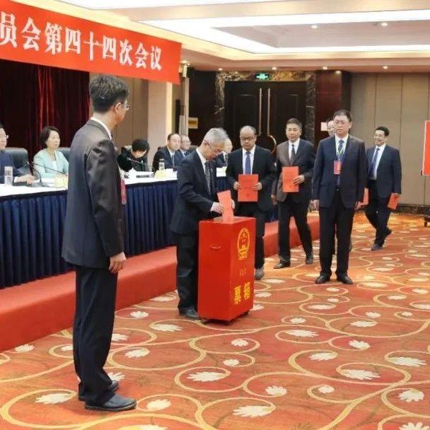 贾义翔、刘国军任天水市副市长