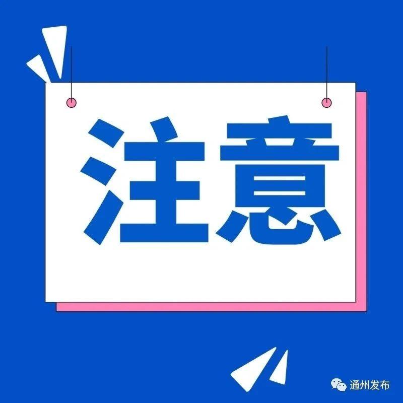 图说:台风来时居家防范措施