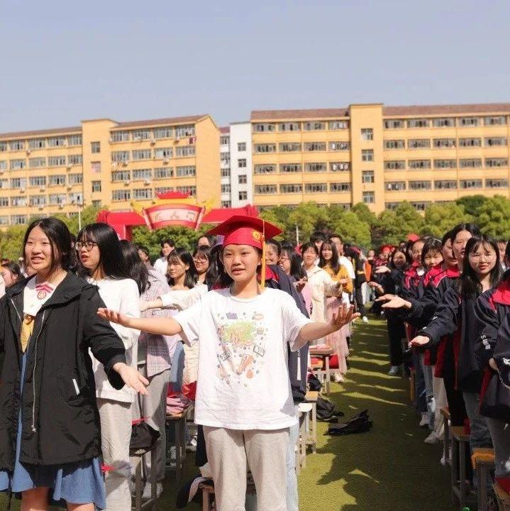 修水一中举行2021届高三学生成人仪式
