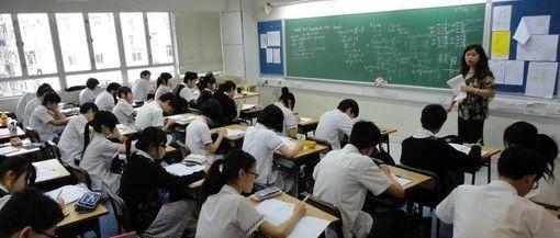 确定了!湛江中小学暑假时间出炉!