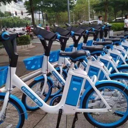 这事回复了 盂县共享单车的隐患问题