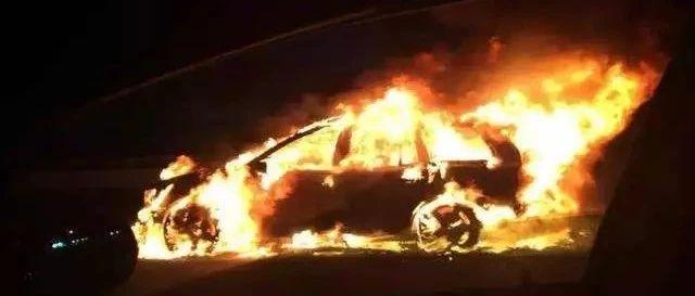 太和:情侣吵架女方火烧男友车一审获刑5年