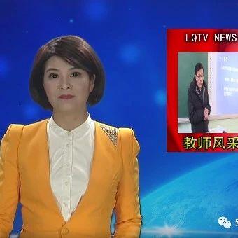 【教师风采】白庙镇中心学校教师李田生