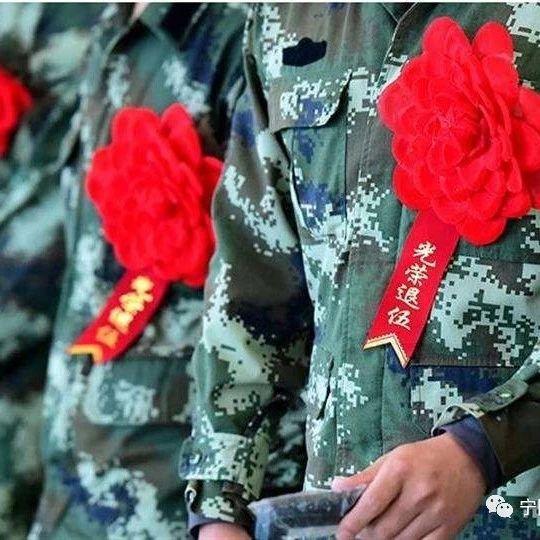 又涨了!8月1日起,国家再次提高部分退役军人?#25512;?#20182;优抚对象抚恤补助标准!