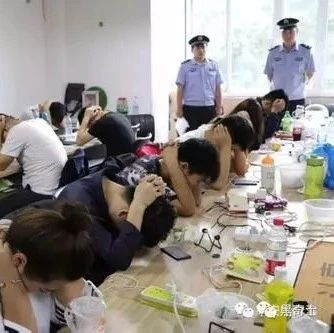 警方提醒:�@忙不能�S便�停『芏���人正在做!�s�o停下!