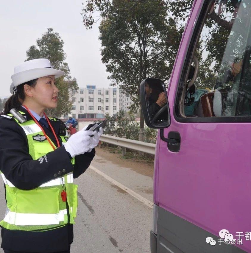 金沙平台女警刘珍