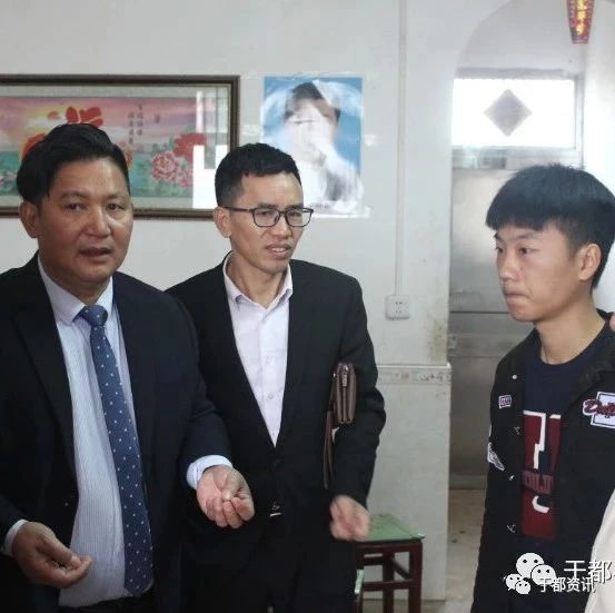 金沙平台县创业者联合会会员资助贫困户