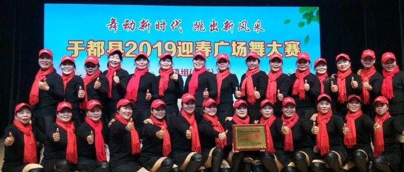金沙平台这个乡镇代表队在文化艺术中心表演荣获第一名!