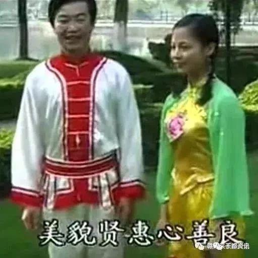 赣南采茶戏——《找对象》