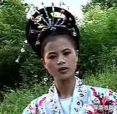 赣南采茶戏——《三个老婆》全集
