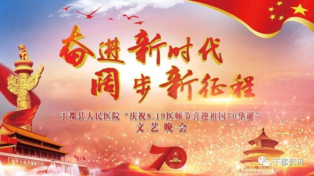 金沙游戏县人民医院将奉上大型文艺晚会