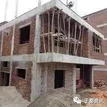 @于都�r村人,告�V你申�建房需要哪些材料?