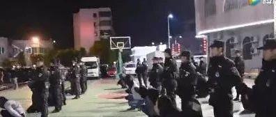 阳江又一帮黑社会落网!抓了45人,坐满篮球场