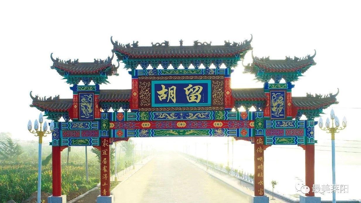 胡留村:富水河畔的璀璨明珠