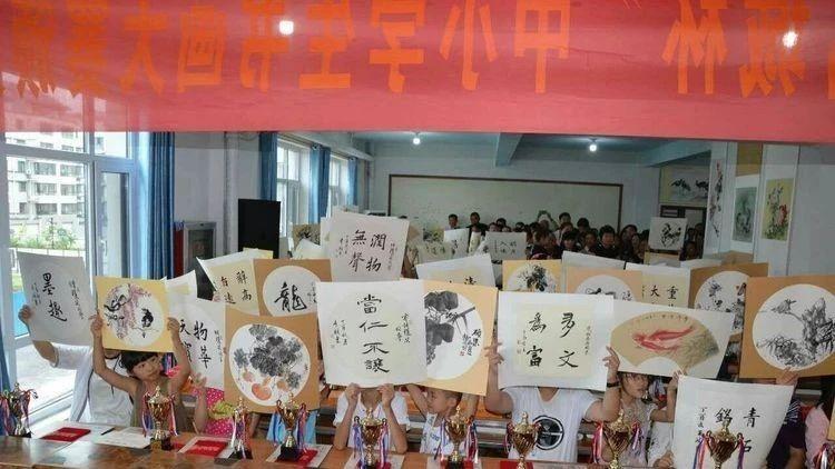 莱阳市第二届''东方名城杯''中小学生书画大赛