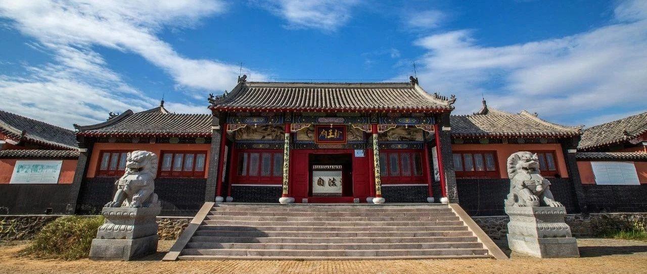 富山有座龙王庙
