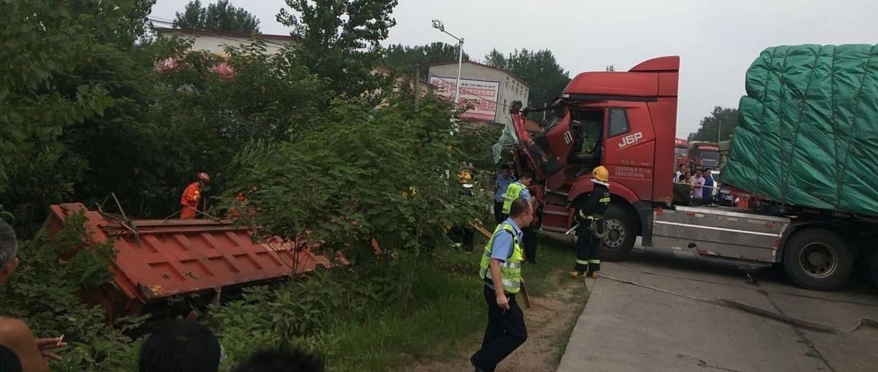 惊险!312国道突发车祸,一辆大货车被撞侧翻,现场?#40644;?#29436;藉…