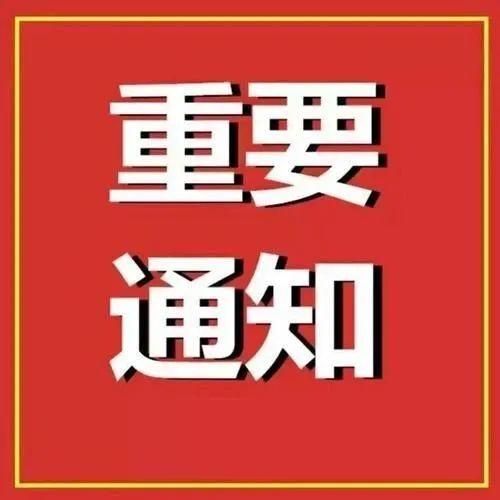 河南432家景区,今天(10月10日)起免票一个月!这样预约→