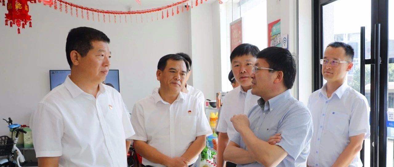 中原银行总行行长王炯一行到我市支行调研工作