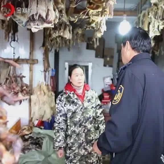 澳门威尼斯人赌场开户县积极开展破坏野生动物资源违法行为专项整治!
