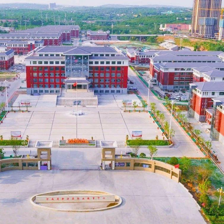 25所允许招生的洛阳中职学校,第一家是咱新安的