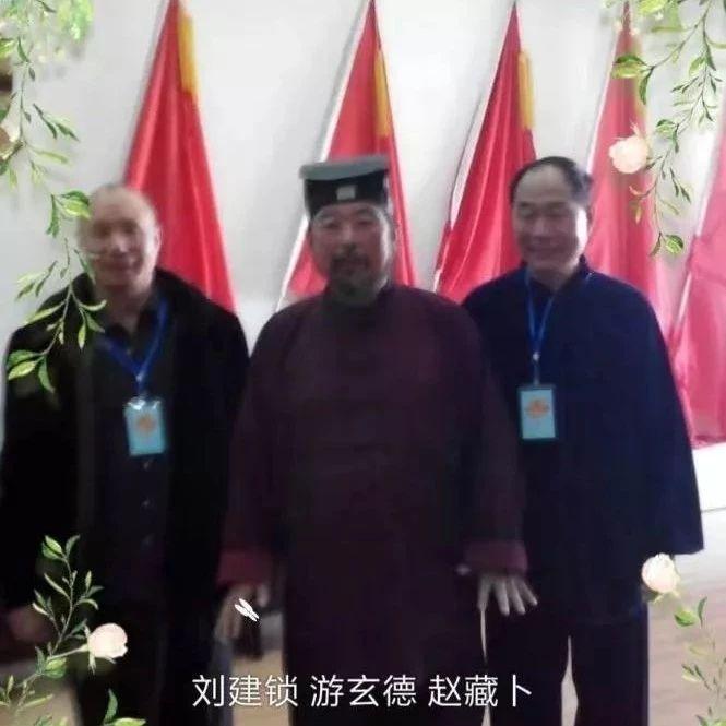 神掌|刘建锁辛集市形意拳非物质文化遗产代表性传承人