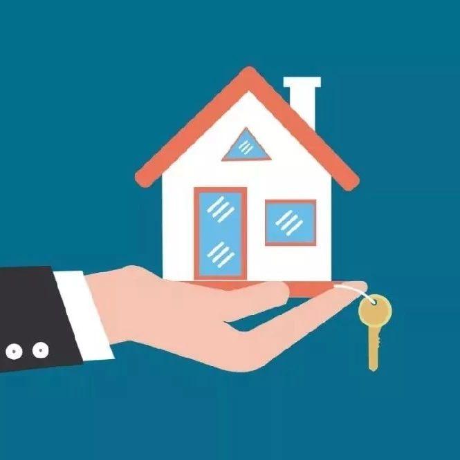 【关注】国庆后开始实施!个人房贷新规来了!