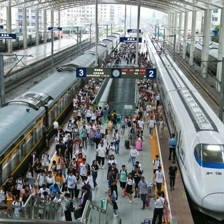 湖口人暑期出行必看!7月10日实施新的列车运行图